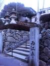 004saikouji