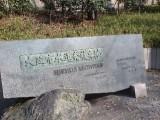 1548oosakasisuidouhashounoti