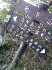 221612karatoyama