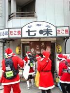 Takoyaki2nanami