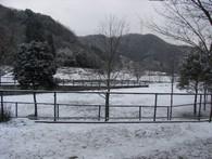 Yukiyamanoie
