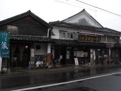 0913yanoshuzou