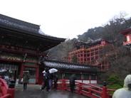 1340yuutokuinari