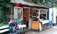 1512ootanityayarokkoucafe