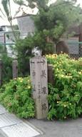 0657oiwakeminoji