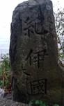 20728kunisakaihi