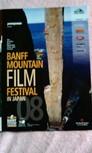 Banff1