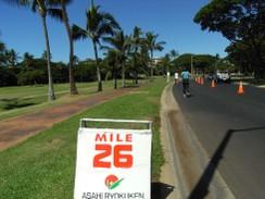 Maui26