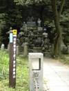 raiseiji-fudou