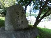 Takayamaukon