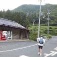 三浜林道入口