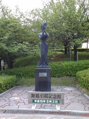 引揚記念館