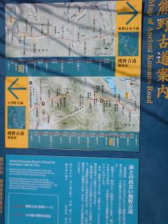 Meriさんと熊野古道へ